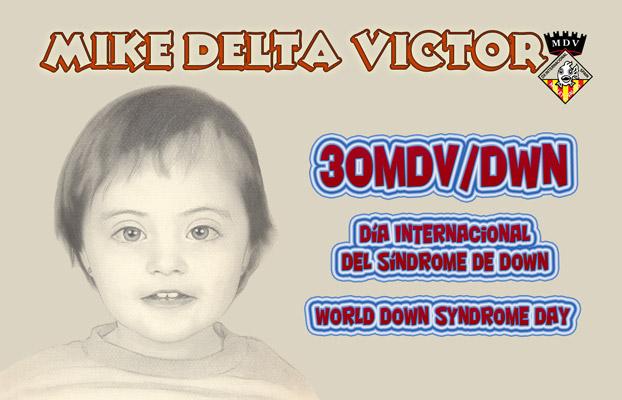QSL 30MDV/DWN 2014