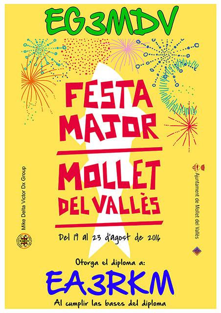 Diploma Fiesta Mayor MDV 2016