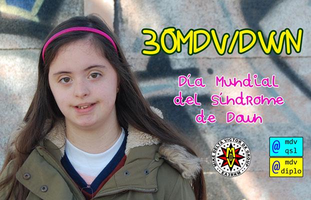 QSL 30MDV/DWN 2021